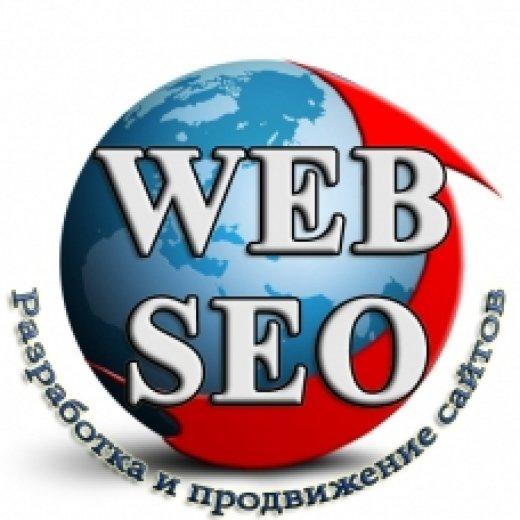 Web-Seo