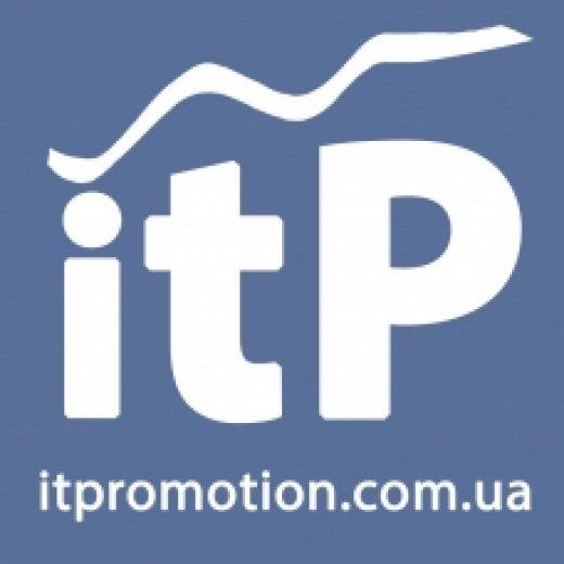 IT Promotion