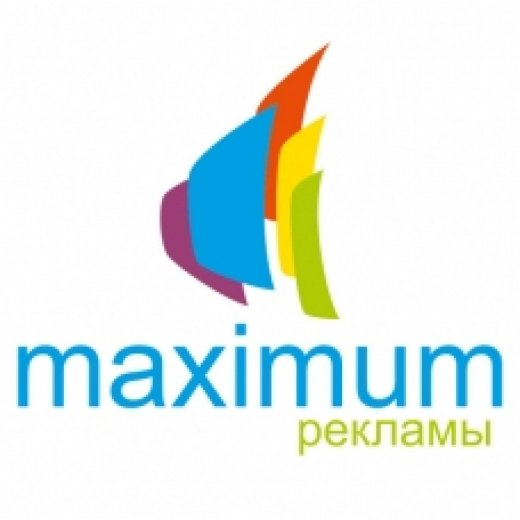 Maximum