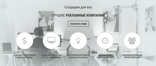 Get Web Studio