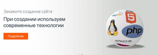 DevShop