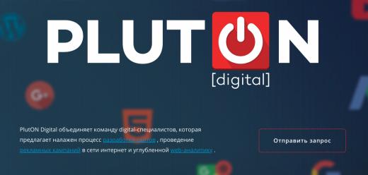 Pluton Digital