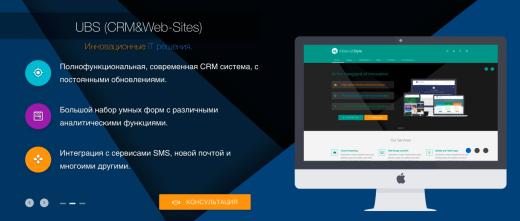 Web-Студия UBS