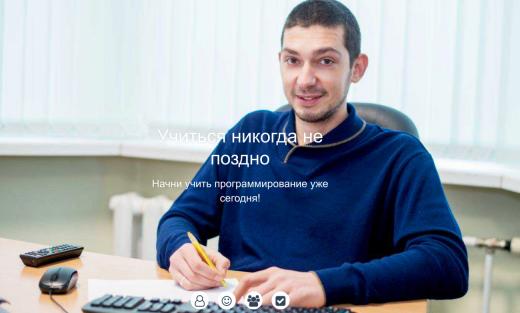 """Учебный центр """"Контакт"""""""