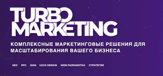 Turbo Marketing