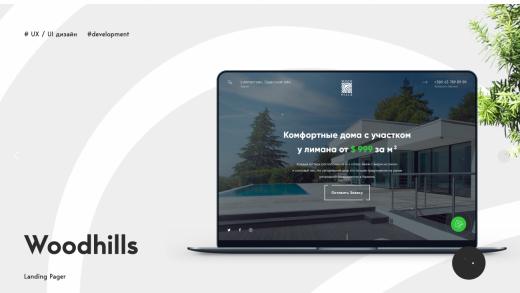 Tino Digital Agency