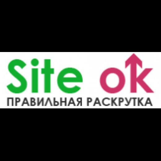 Spice Site