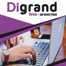 Digrand