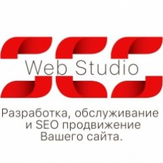 SCS WEB STUDIO