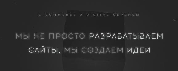 UWeb Agency