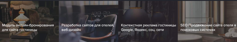 КОМПАНИЯ АМК