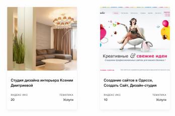 2donow.ru