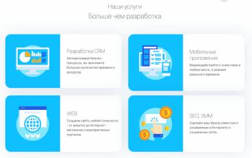 Upper-Code Digital Solutions