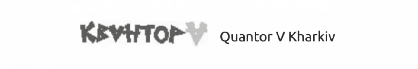 Квантор V