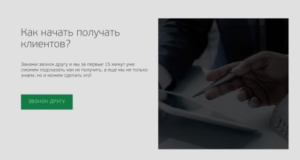 Consulting & Service Company
